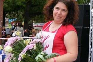 Вени Флора