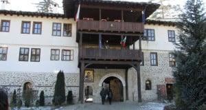 "Троянски манастир ""Успение Богородично"""