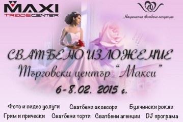 Сватбено Изложение Плевен 2015 г.