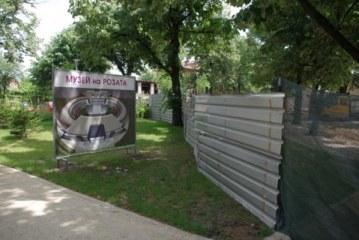 Започна изграждането на музея на розата в Казанлък