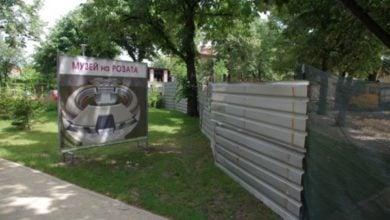 Photo of Започна изграждането на музея на розата в Казанлък