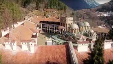 Photo of Това е България! (видео)