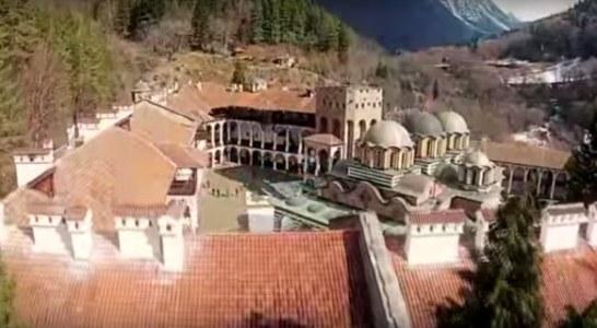 Това е България! (видео)