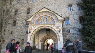 """Photo of Рилския манастир """"Свети Иван Рилски"""""""