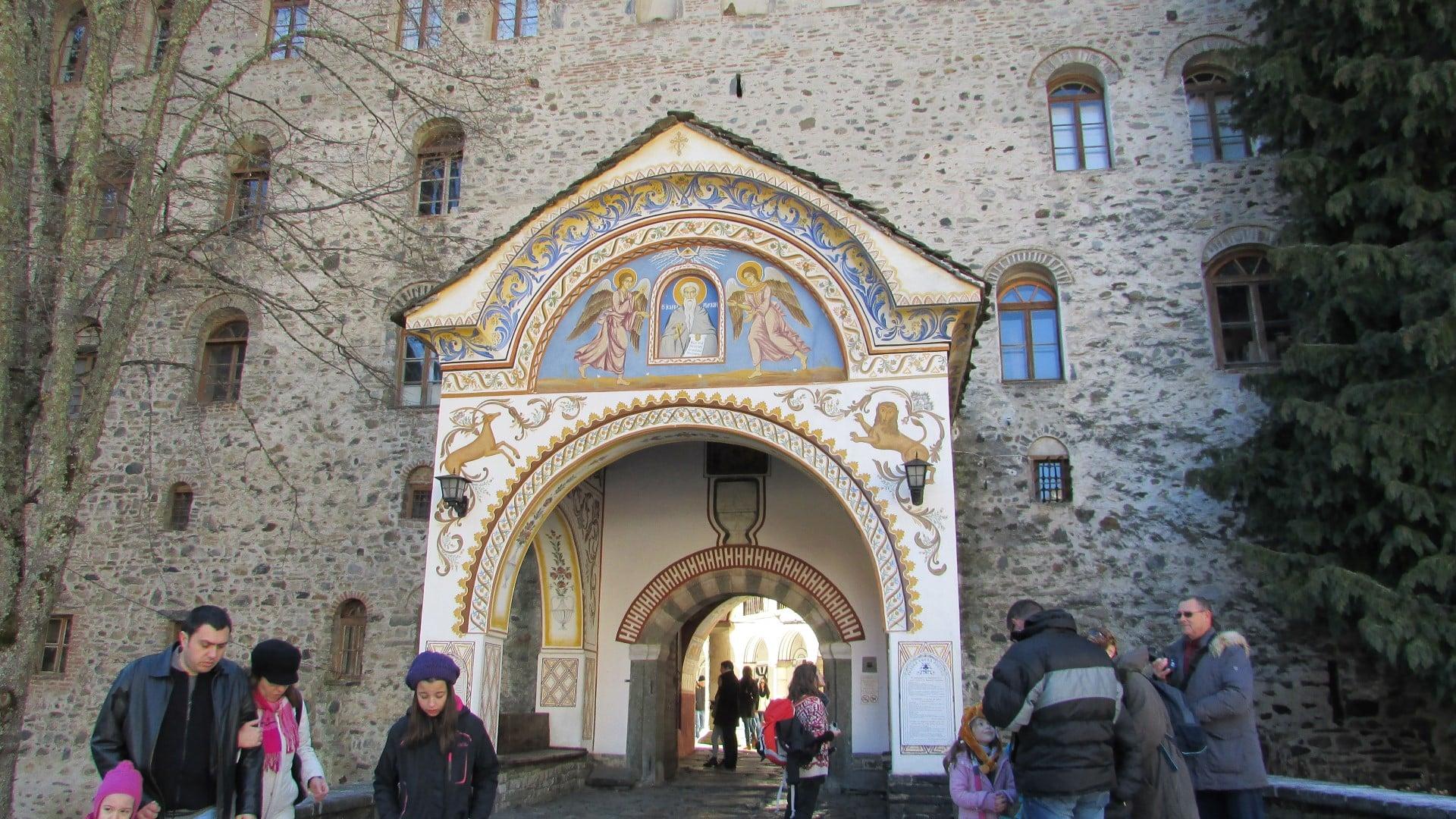 "Рилския манастир ""Свети Иван Рилски"""