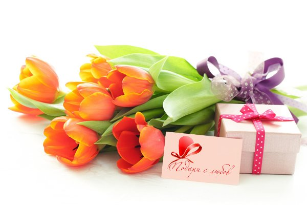 Кога какви цветя подаряваме?