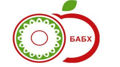 БАБХ задържа близо 305 тона храни