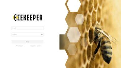500 пчелари