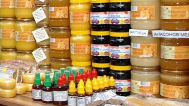 "мерки в сектор ""Пчеларство"""
